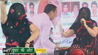 Ghunghat Ki Oat || घूंघट की ओट || Rajbala Bahadurgad, Nardev Beniwal || Haryanvi Ragni