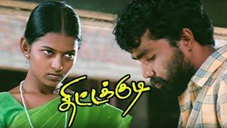Thittakudi | Thittakudi full movie scenes | Ravi & Ashwatha loves each other | Thittakudi movie