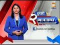 Pune | Seven Bikes Burnt In Parking
