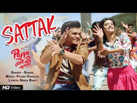 Xxx Mp4 Sattak Pappa Tamne Nahi Samjaay Shaan Bhavya Gandhi Shraddha Dangar Red Ribbon Musik 3gp Sex