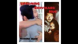 ISHQBAAZ UPCOMING SHIVIKA EMOTIONAL HUG SCENE 3 AUGUST RUDRA SHIVAY HUG SBAS TWIST MOHINI