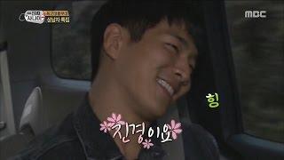 [Real men] 진짜 사나이 - Romantic Jota reminds Jingyeong~ 20161023