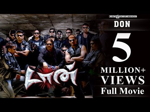 Xxx Mp4 Don Tamil Full Movie Nagarjuna Anushka Shetty Nikita Thukral Raghava Lawrence Chinna 3gp Sex