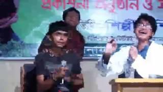 আজব ডাক্তার গজব রোগী   Ajob Daktar Gojob Rugi   দিশারী শিল্পী গোষ্ঠী, সিলেট