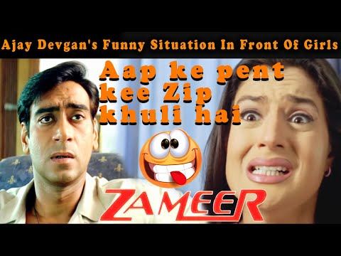 Ajay Devgan's Funny Situation In Front Of Girls Scene   Zameer: The Fire Within