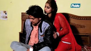 दया करी साधु बाबा - Daya Kari Sadhu Baba | Bhojpuri Hot Song | Ravi Shreewastav - Polite Music