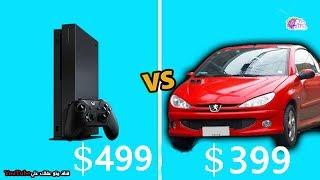 10 سيارات ارخص من جهاز أكس بوكس 1 يمكنك شرائها !