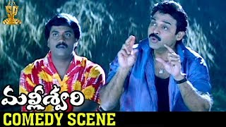Sunil,Venkatesh, Katrina Kaif Comedy Scene|| Malleswari