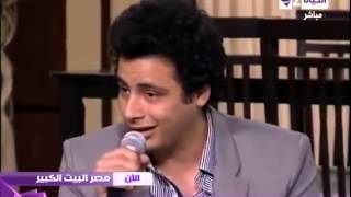 مصر البيت الكبير حامد يقوم بأفضل تقليد لأصوات الممثلين و صوت الناموسة والذبابة