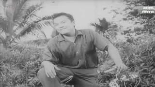 P  Ramlee   Seniman Bujang Lapok 1961