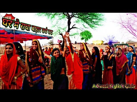 Xxx Mp4 घंर मा राधा बाहर करो वादा Arjun R Meda Song Beautiful Adivasi Girls Adivasi Timli Dance 3gp Sex