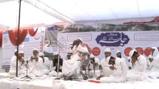 77 jalsa-e-salana 04/03/2016 madarsa baitul uloom saraimeer,azamgarh U.P