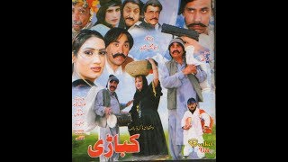 Ismail Shahid Umar Gul Pashto comedy drama Kabari part 1