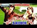 Ooriki Monagadu Movie Full Video Songs Jukebox || Krishna, Jaya Prada