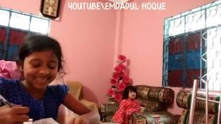 নোয়াখাইল্লা গৃহ শিক্ষক | Emdadul Hoque