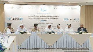 بعد جهود شرطة دبي..2017 يشهد بدء العد التنازلي لأعداد متعاطي المخدرات