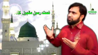Yaad Mein Aaqa Ke Ansoo Bheh Gaye BY Mohammad Ikram Haqani (EMOTIONAL NAAT)