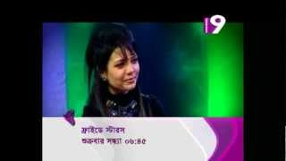 channel 9 BD TV show Friday Stars promo@ host by saikot salahuddin