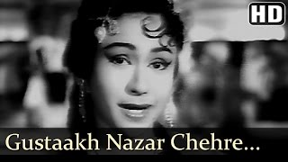 Gustakh Nazar - Dev Anand - Helen - Jaali Note - Bollywood Classic Songs - O.P. Nayyar