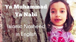 Ya muhammad Ya Nabi - Islamic Nasheed in English - Paradise's voice