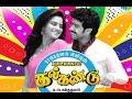 Kalkandu new releases 2015 | Kalkandu |Kalkandu Tamil Movie | Super Hit Movie HD