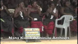 Nnwonkoro - A Female Song Tradition of the Akan of Ghana - Part 1