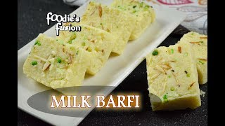 ৫ মিনিটে গুড়া দুধের সন্দেশ মিষ্টি / বরফি রেসিপি | Milk Powder Barfi / Sandesh Recipe Bengali |Borfi