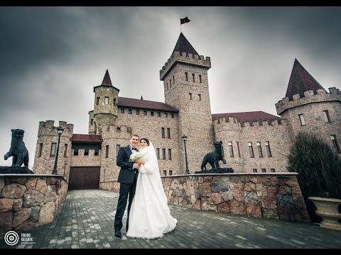 Замок эркеновых свадьба
