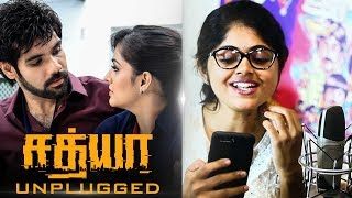Yavvana - Unplugged with Music Director Simon King | Sathya | Sibi Sathyaraj, Remya Nambeesan