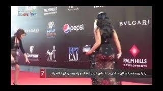 تعليق شمبر على فستان رانيا يوسف الفاضح فى مهرجان القاهره السينمائى الدولى
