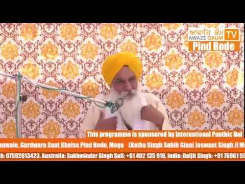 Xxx Mp4 Katha Samagam Singh Sahib Giani Jaswant Singh Rode Pind Sant Jarnail Singh Khalsa Bhindranwale 3gp Sex