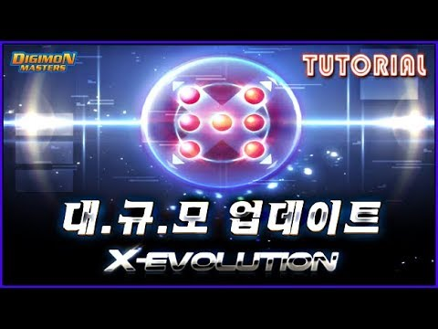 Xxx Mp4 New X Evolution System HOW IT WORKS Digimon Masters Online 3gp Sex
