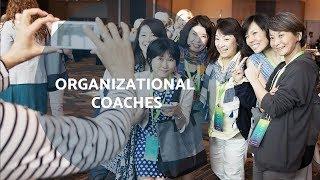 CliftonStrengths Summit Spotlight - Organizational Coaches