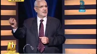 مناظرة ابو الفتوح وعمرو موسى جزء 3 من 3