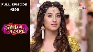 Ishq Mein Marjawan - 5th November 2018 - इश्क़ में मरजावाँ - Full Episode