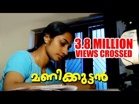 Xxx Mp4 Manikkuttan New Malayalam Short Film 3gp Sex