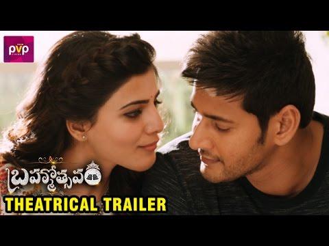 Brahmotsavam Official Theatrical Trailer | Mahesh Babu | Samantha | Kajal Aggarwal | PVP Cinema