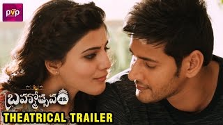 Brahmotsavam Official Theatrical Trailer | Mahesh Babu | Samantha | Kajal Aggarwal | PVP Cinema