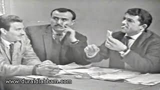 غوار و حسني و ابو صياح و فحص لجنة الدبكة ... من الفقرات المميزة و المضحكة مع الفنان سليم صبري