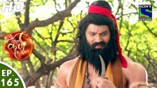 Suryaputra Karn - सूर्यपुत्र कर्ण - Episode 165 - 15th February, 2016