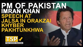 PM of Pakistan Imran Khan Speech at Jalsa in Orakzai Khyber Pakhtunkhwa | TSP