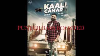 Kaali Camaro [Bass Boosted] | Amrit Maan | Latest Punjabi Song 2016 | Deep Jandu