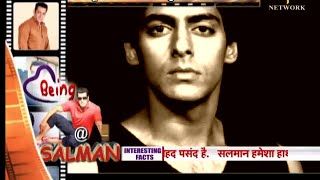 Being Salman @ 50-Salman Khan Birthday Special-On 27th Dec 2015