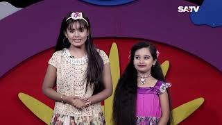 Eid Anando Bhubon Episode 02 | Eid Magazine Program