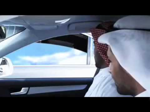شاب يغازل بنت سعودية شوف النتيجة