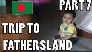 His 1st Birthday Party  | Vlog #7 (Bangladesh)