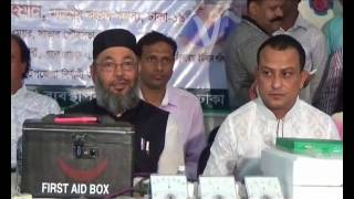 Savar MP Program Footage 13 07 17