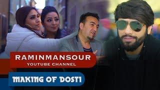 """Making of Dosti 2018 """"Sadriddin , Ghezaal , Mozhda , Nazir"""" پشت صحنه آهنگ دوستی"""