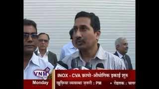 Vadodara based INOXCVA inaugurates state of the art Cryo-scientific Manufacturing Facility
