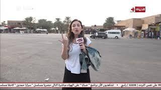 صبايا مع ريهام سعيد - بعد ما حدث في الأقصر...ريهام توجه رسالة قوية لوزيرة السياحة عبر الهواء
